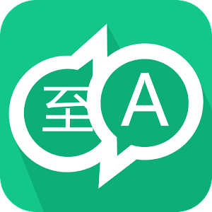 Translator For PC (Windows & MAC)