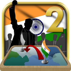 India Simulator 2 for PC-Windows 7,8,10 and Mac
