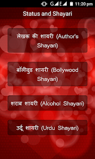 Valentine Status and Shayari - screenshot