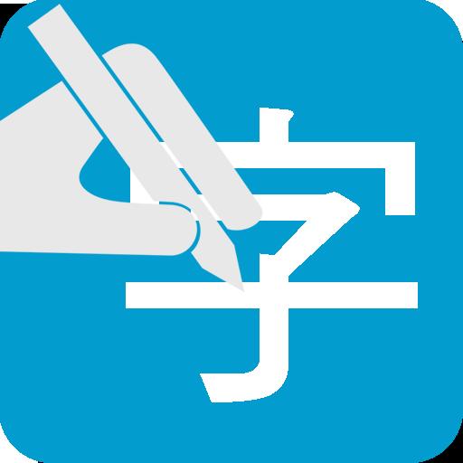 Mobile Pen (app)