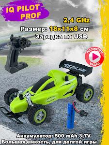 Машинка радиоуправляемая, GD-12210/1
