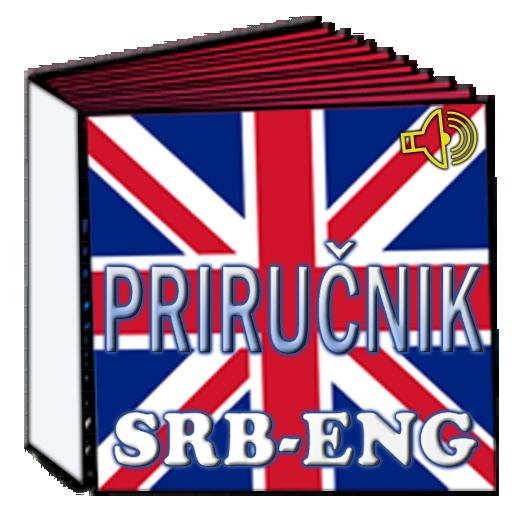 Android aplikacija Engleski priručnik na Android Srbija