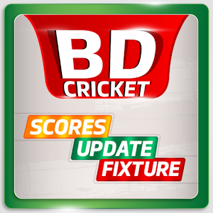 Cricket 2016 Live TV & Scores