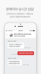 SK엔카 – No.1 중고차구매 플랫폼, 최대 중고차 진단 이미지[3]