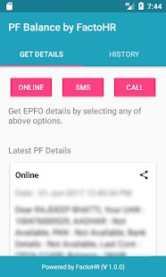 EPF Passbook, PF Balance, PF Claim Status, ACT UAN Screenshots