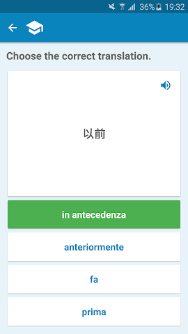 android Italian-Chinese Dictionary Screenshot 3