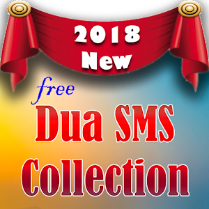 Download Dua SMS Collection For PC Windows and Mac