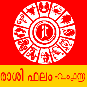 Malayalam Horoscopes 2016