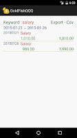 Screenshot of Expense Tracker