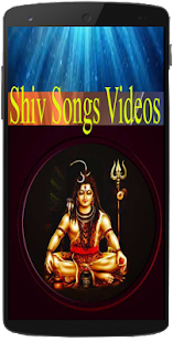 Shiv Bhajans Videos - screenshot