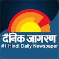 Dainik Jagran - Latest Hindi News India
