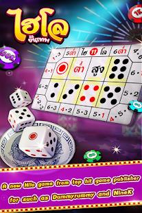 APK Game ไฮโล ขั้นเทพ - Hilo Thai for iOS
