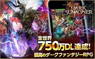 Screenshot of Dark Summoner (JP)