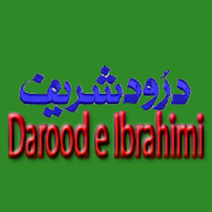 Download Darood e Ibrahimi For PC Windows and Mac