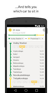 Free Yandex.Metro — detailed metro map and route times APK for Windows 8