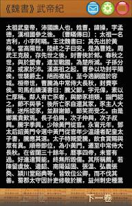 【三國通】 이미지[3]