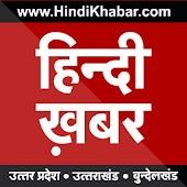 Hindi Khabar APK for Bluestacks