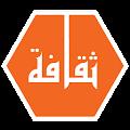 ثقافة APK for Ubuntu