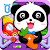 Baby Panda\'s Supermarket-Halloween Party Shopping file APK for Gaming PC/PS3/PS4 Smart TV