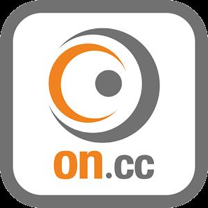 東網電子刊物 - 東方日報 For PC / Windows 7/8/10 / Mac – Free Download