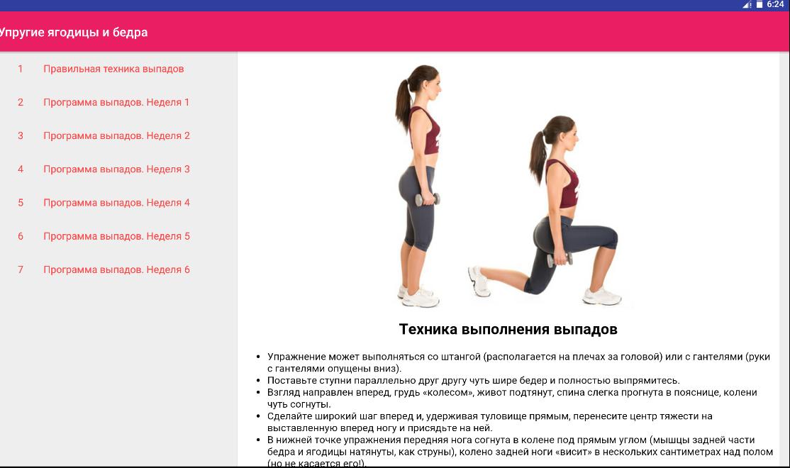 Как грудь сделать упругими ягодицы - Simvol-goroda.ru