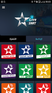 SNRT Live APK screenshot thumbnail 2