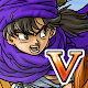 Dragon Quest v Hand of the Heavenly Bride