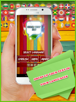 Color Text Sms+whatsapp Sms APK screenshot thumbnail 1
