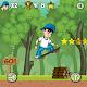 Skater Kid (Skater Boy)