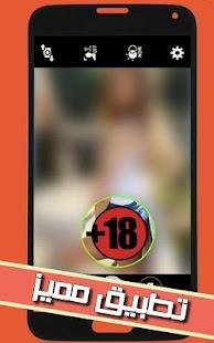 App جهاز كاشف الجسم و ملابس Prank APK for Windows Phone