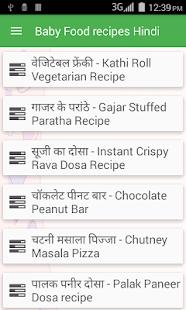 App Baby Food recipes Hindi APK for Windows Phone ...