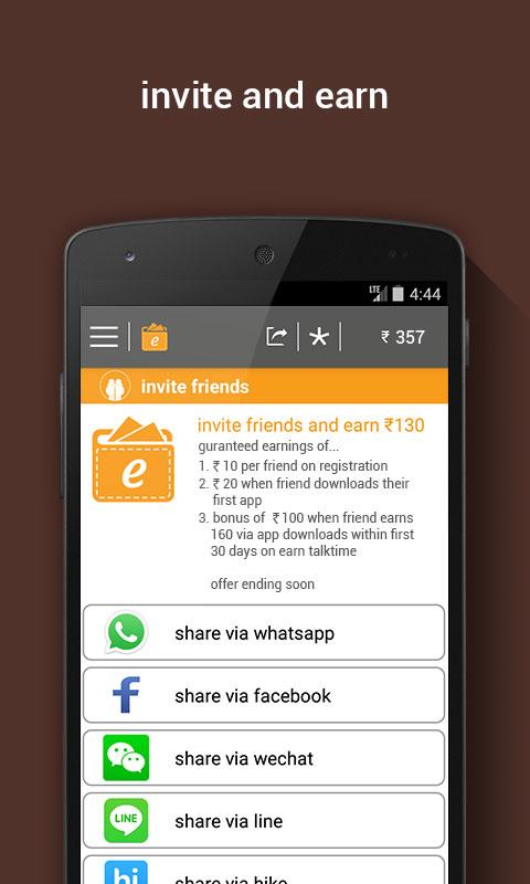 Earn Talktime Screenshot 2
