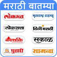 Marathi News Top Newspapers