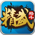 Kungfu Master APK for Bluestacks