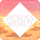 Picross World