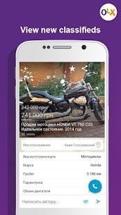 App OLX.ua classifieds of Ukraine APK for Windows Phone