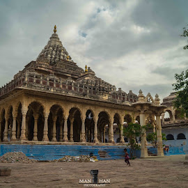The Tample by Manthan's Photography - Buildings & Architecture Architectural Detail ( building, tample, tree, rajasthan, weather, historical, jodhpur, kid )
