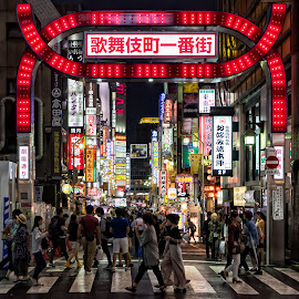 Kabukicho at night by Chris Jones - City,  Street & Park  Street Scenes