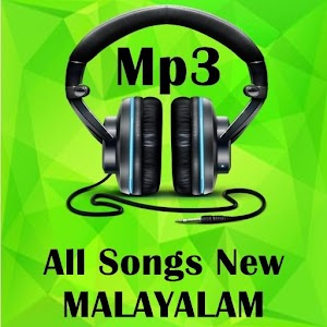 munthirivallikal thalirkkumbol songs download 123musiq