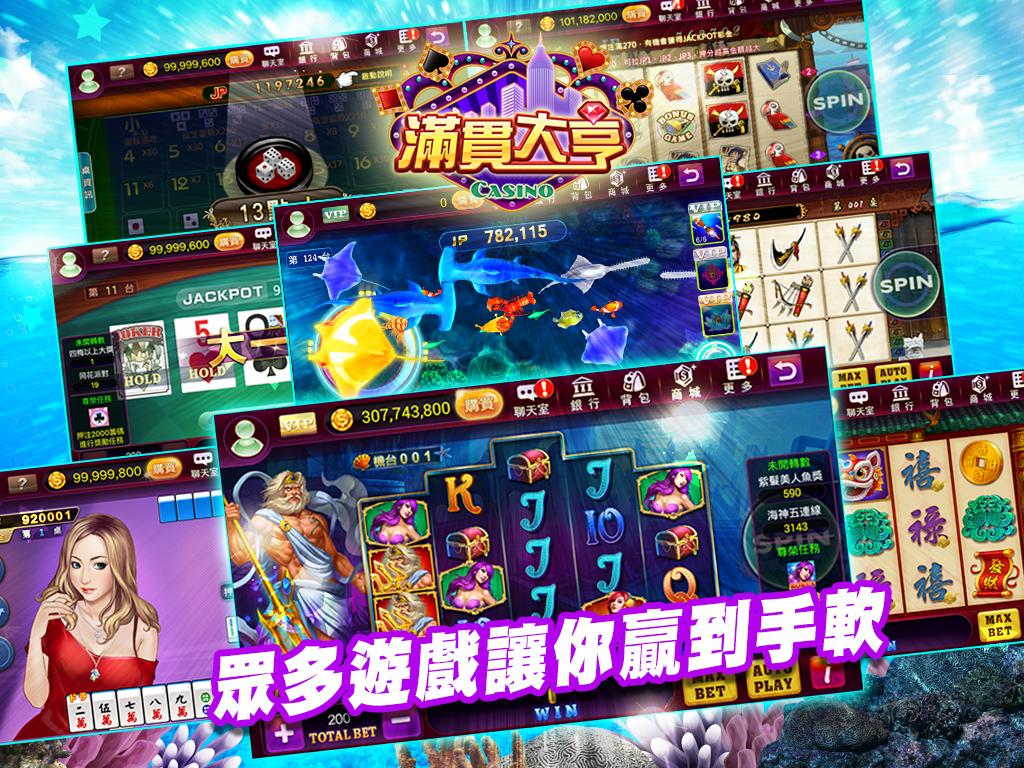 ManganDahen Casino - Free Slot Screenshot 11