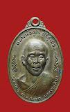 เหรียญลูกเสือชาวบ้าน หลวงพ่อคูณ ปี 20 เนื้อทองแดง