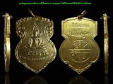 เหรียญพระพุทธชินราช มั่นในธรรม ลาภผลพูนทวี พิธีจักรพรรดิ์ ปี 2515 กะหลั่ยทอง