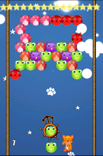 Shoot Bubble for Kids - screenshot
