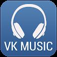 Музыка ВК скачать