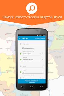 OLX Bulgaria APK for Bluestacks