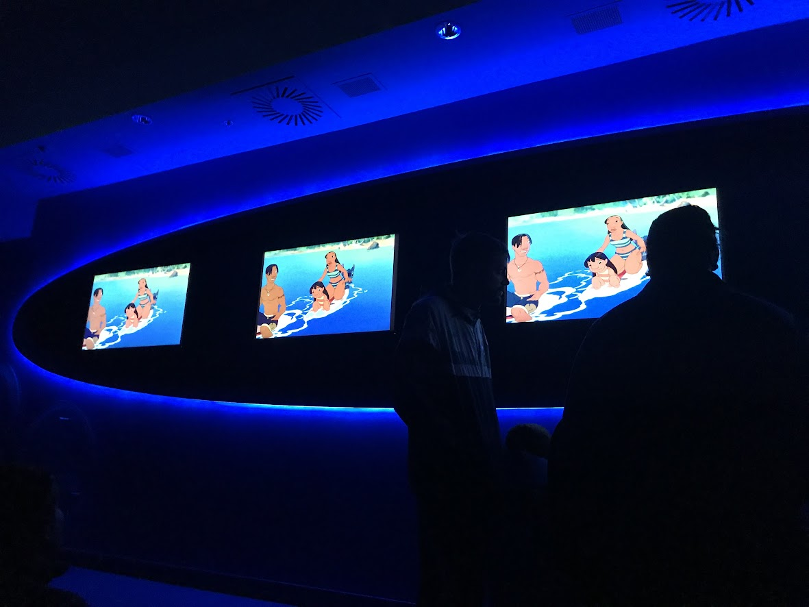 Waiting area in Stitch Live!