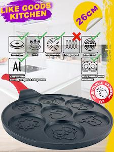 Сковорода серии Like Goods, LG-11995