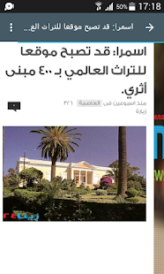 زينا24 - screenshot