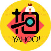 Download Yahoo奇摩拍賣 - 刊登免費 安心購物 APK for Android Kitkat