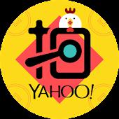 Yahoo奇摩拍賣 - 刊登免費 安心購物 APK Descargar